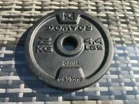 Domyos 2kg x 1 Cast Iron weight plate £6.00 good condition