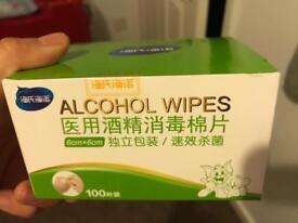 Alcohol wipes *100 6cm*6cm
