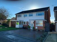 4 bedroom house in Gumping Road, Orpington, BR5 (4 bed) (#1084114)