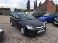Vauxhall ASTRA 1.4 LOW MILES