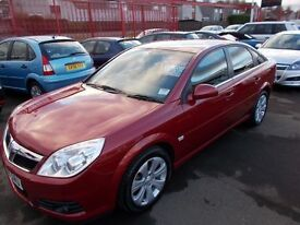VAUXHALL VECTRA EXCLUSIVE*2008 REG*VERY LOW MILEAGE*NEW 12 MONTHS MOT**FULL SERVICED** AT ONLY £1695