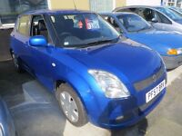 Suzuki Swift GL 5 Door Hatchback