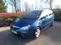 used ford mpv c-max 1.6 style 71000 face lift model must view