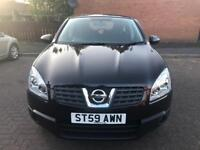 2009(59) Nissan Qashqai SUV 1.5 dCi Visia 2WD 5dr in immaculate condition