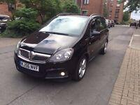 2007 Vauxhall Zafira 1.9 CDTi 16v SRi STUNNING CONDITION NO DENTS/SCRATCHES HPI CLEAR NO FAULTS!