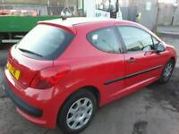 2007 PEUGEOT 207 URBAN 1.4HDI RED DRIVER SIDE RIGHT REAR LIGHT **POSTAGE AVAILABLE**