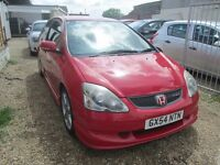 HONDA CIVIC TYPE R, 54 REG