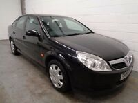 VAUXHALL VECTRA , 2008/58 REG , LOW MILEAGE + FULL HISTORY , YEARS MOT , FINANCE AVAILABLE, WARRANTY