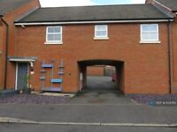 2 bedroom house in Anglia Drive, Church Gresley, Swadlincote, DE11 (2 bed) (#1134765)