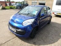 CITROEN C1 - YY58CGK - DIRECT FROM INS CO
