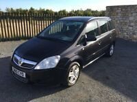 2010 10 VAUXHALL ZAFIRA 1.6 EXCLUSIVE *7 SEATER* M.P.V - *LOW MILEAGE* - ONLY 2 FORMER KEEPERS!