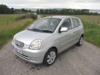 Kia Picanto 1.1 LX with only 34,000 miles ~ FULL SERVICE HISTORY ~ ( 8 stamps ) ~ VGC ~ £1,675 ono