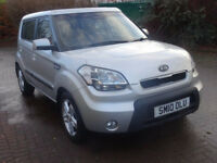 KIA SOUL 1.6 2 5d 125 BHP 1 PREVIOUS KEEPER ++ FULL SERVICE RECORD ++ 2 KEYS