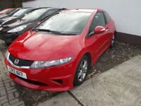 Honda, CIVIC, Hatchback, 2011, Manual, 1339 (cc), 3 door £3695.00 SOLD