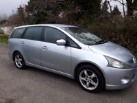 Mitsubishi Grandis Classic 7 Seater DI-D 2007 - One Previous Owner from new!