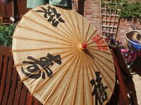 CHINESE/JAPANESE DECORATIVE UMBRELLA