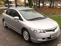 HONDA CIVIC 1.4 HYBRID EX AUTOMATIC,HPI CLEAR,1 OWNER,FULL HONDA 8 SERVICES,SAT NAV,LEATHER,A/C,ALOY