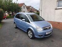 Vauxhall, MERIVA, MPV, 2007, Full MOT, Manual, 1248 (cc), 5 doors