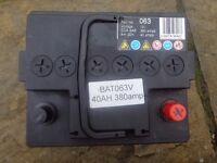 40 ah car battery