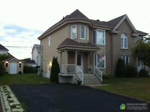 242 000$ - Jumelé à vendre à St-Hyacinthe Saint-Hyacinthe Québec image 1