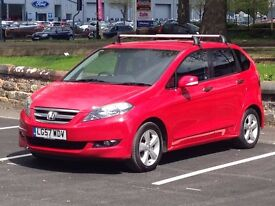 2007 (Sep 57) HONDA FR-V 2.2 i-CTDi ES - Hatchback 5 Dr - DIESEL - Manual - RED *12 MONTHS MOT/FSH*