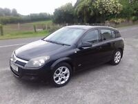 Vauxhall Astra III H, 2004, fast sale, good condition! Look!