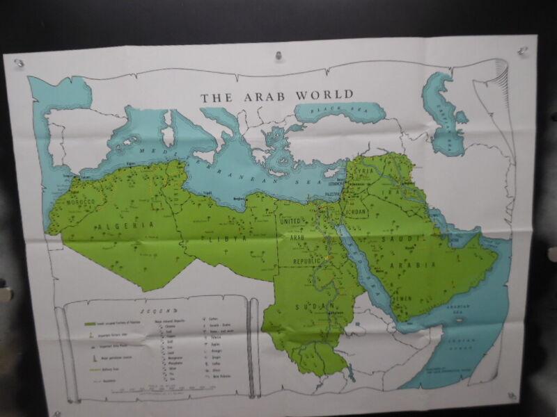 c.1967 Arab Information Center Arab World Wall Map No Israel Vintage Original