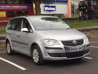 2009 VW TOURAN 1.6 MPV * 7 SEATER * FULL HISTORY * 1 YR MOT * PART EX * DELIVERY * FINANCE *
