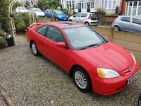 HONDA CIVIC COUPE Excellent condition, low mileage for year.