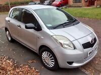 Toyota Yaris 1.4 D-4D T2 Diesel, 5 door, 72+mpg, £30 road tax