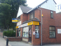 Lock Up Retail Shop For Rent Lease Outwood Wakefield with Yard and Store