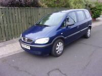 2005 Vauxhall Zafira AUTOMATIC, (7 SEATER). 89k miles. £695. (P/X Welcome)