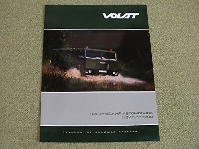 VOLAT MZKT 500200 Army Tactical Vehicle Truck 4x4 Belarus Russian Brochure for sale  Shipping to Canada