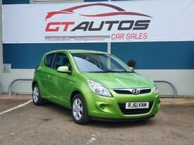 🔥HYUNDAI i20 CLASSIC 1.2🔥VERY LOW MILEAGE ONLY 58K🔥LONG MOT 28.01.2022🔥1 FORMER KEEPER🔥