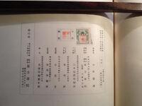 Rare Pre-War Japanese Art Books (Showa/ 1933-34) - Full Series
