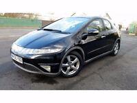 Honda Civic 1.8 i-VTEC ES Hatchback i-Shift 5dr **SERVICE HISTORY**