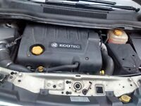 Vauxhall Zafira (57) Beige colour Design 1.9 CDTI (120)