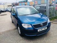 VW TOURAN 2007 1.6 PETROL /GAS CONVERSION MANUAL 7 SEATERS BLUE