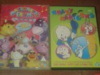 swap, childrens dvds
