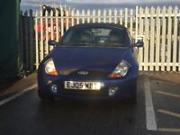 Ford street ka spares or repairs