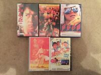 Jackie Chan / Stephen Chow Big Box Ex Rental VHS Video Chinese Cantonese Film Movie Collection