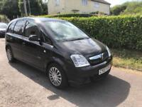2007 VAUXHALL MERIVA 1.4 ENERGY 5 DOOR HATCHBACK