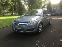 "2007 (57) VAUXHALL ASTRA ELITE 1.6 PETROL 5DR LONG MOT ""IDEAL FIRST CAR + DRIVES VERY GOOD"""
