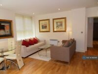 2 bedroom flat in Romney House, London, SW1P (2 bed) (#882941)