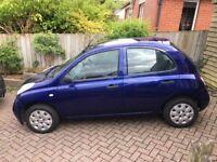 Nice little car . 11 months mot . Ideal first car cheap insurance