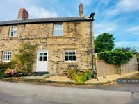 2 bedroom house in Norcroft Cottages, Cawthorne, Barnsley, S75 (2 bed) (#1159744)