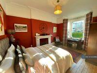 1 bedroom in Honley Road, London, SE6 (#1233962)