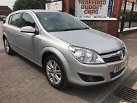 Vauxhall Astra 1.6 design. 12 months MOT. Fantastic condition throughout. Cheapest in Uk