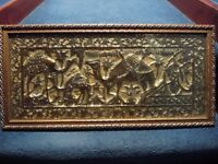Moroccan Brass Wall Plaque Hand Made