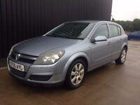 2005 (55) Vauxhall Astra 1.6 i 16v Breeze 5dr 12 Months MOT, 1 Month Warranty, Service History
